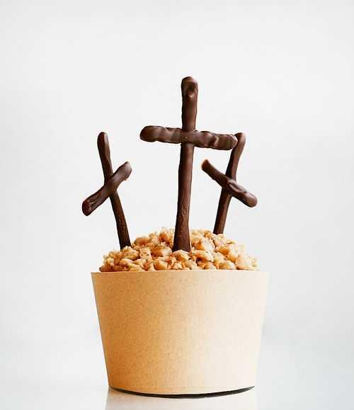 IMG_8239.cupcake